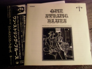 One-String Blues